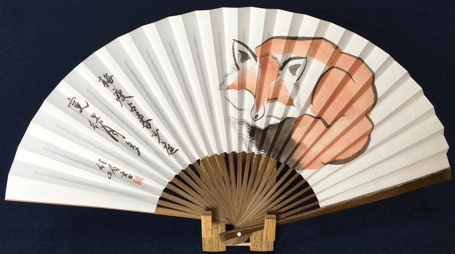 Grinning fox, Japanese fan hand-painted by catherinejao
