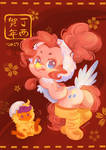 2017 Happy Chinese New Year of MLP
