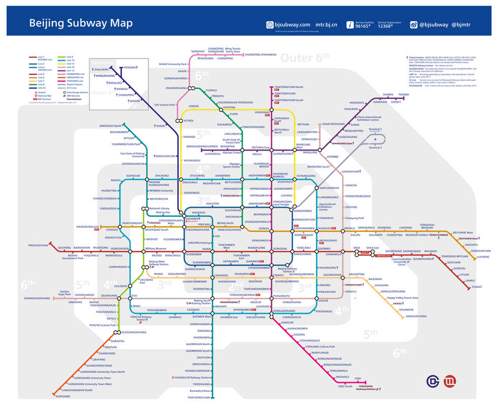 2016 Beijing Subway Map (London-ish Style) by itv-canterlot on ...