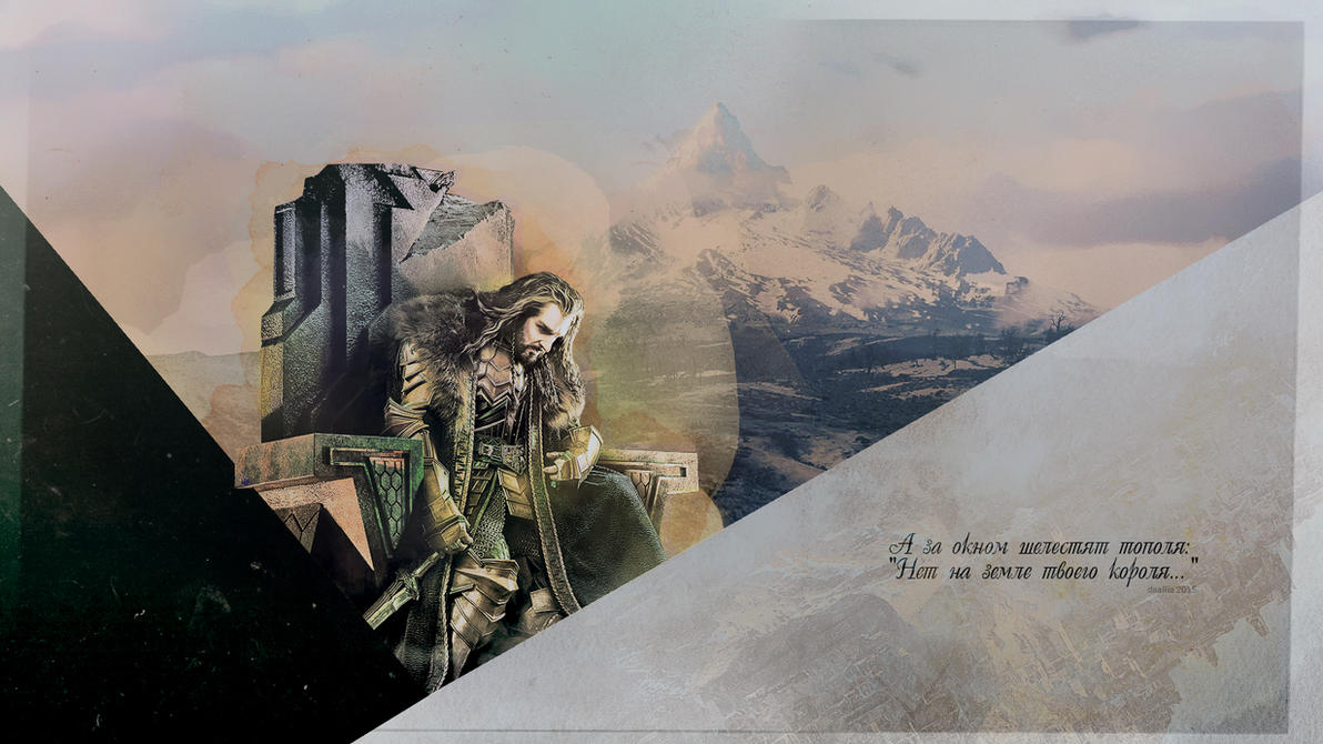 Thorin by DaaRia