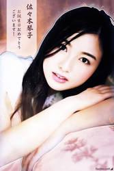 Happy Birthday Kotoko!