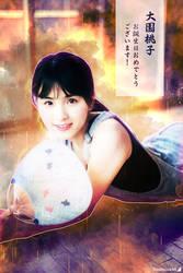 Happy Birthday Momoko!