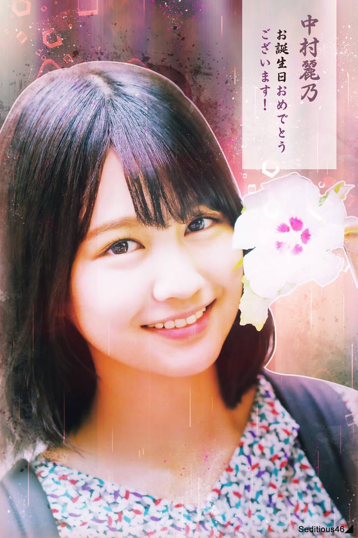 Happy Birthday Reno-chan! by Seditious46
