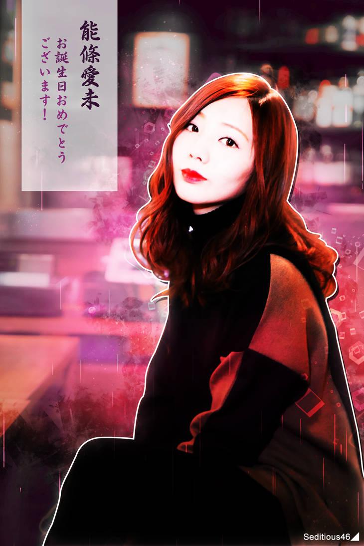 Happy Birthday Ami! by Seditious46