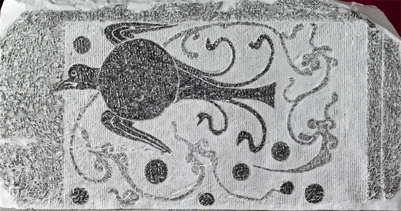Yangwu, cuervo del sol
