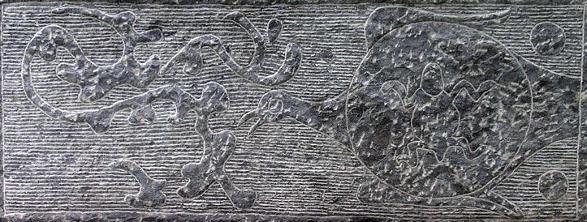Yangwu en un eclipse, grabado en piedra