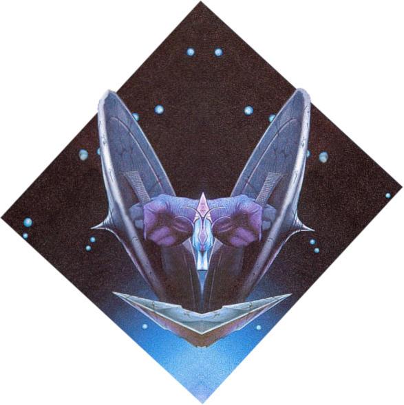 Símbolo de los Señores del Caos Vagabundos por Jakeukalane
