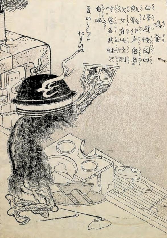 Narigama en el Hyakki Tsurezure Bukuro, por Toriyama Sekien