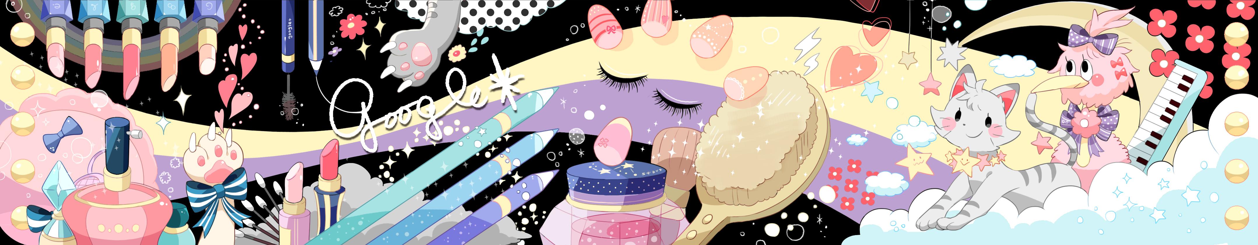 cosmetic+ by chamooi