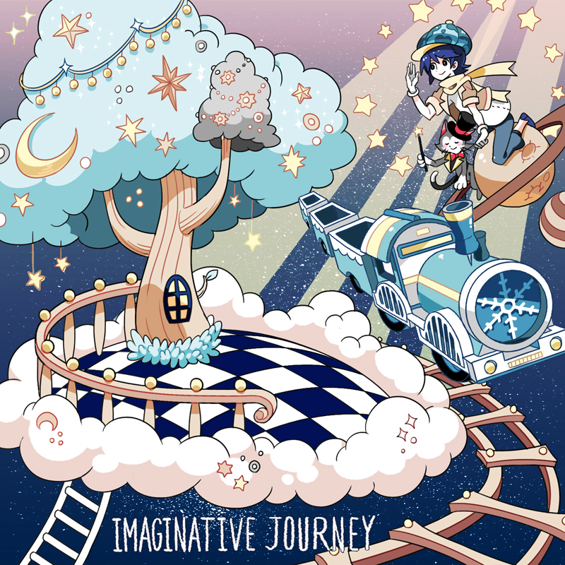 imaginative journeys 1 orpheus lost by janette turner hospital (australia may 2007 usa canada october 2007): for good advanced students this is probably the best novel i have read in 2007.