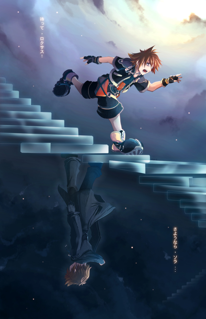 Goodbye Sora by suzuran