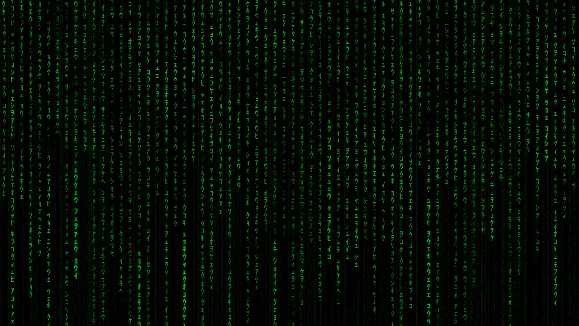 Matrix coding wallpaper