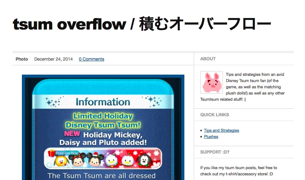 Disney Tsum Tsum tips and strategy/fan blog by ilovegravy