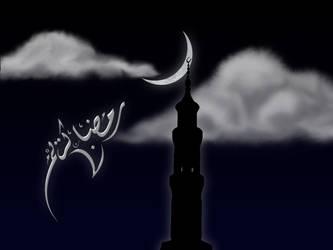 Ramadhan Kareem by Callodus