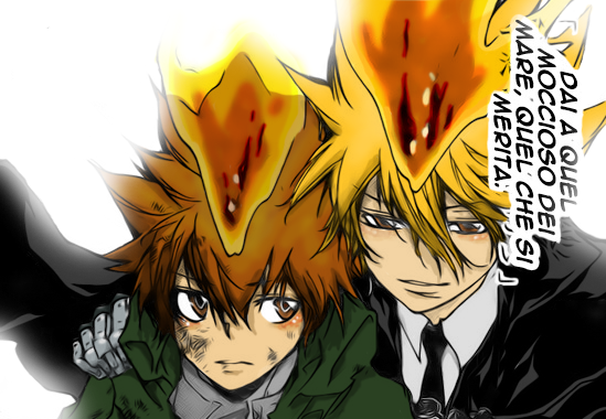 Tsuna E Giotto P2 By Nickpowarulez On Deviantart