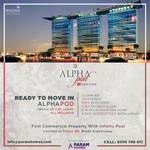 Bhutani Alphapod | Ready to Move in Office Spaces
