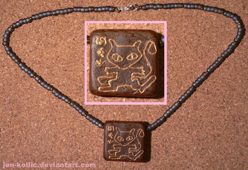 ancient mew wallpaper - photo #22