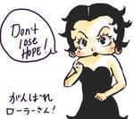 Betty Boop sez