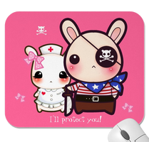I'll protect you - kawaii mousepad by tho-be