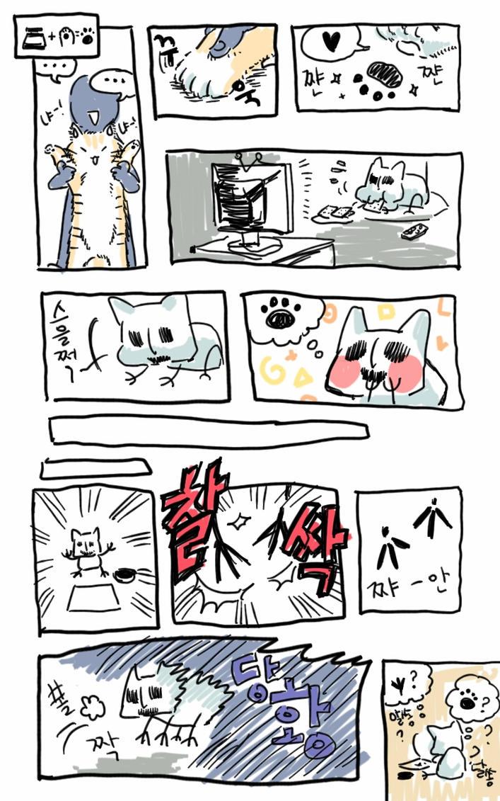 mao by g2ng2
