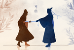 My old friend is gone - MDZS by laharen