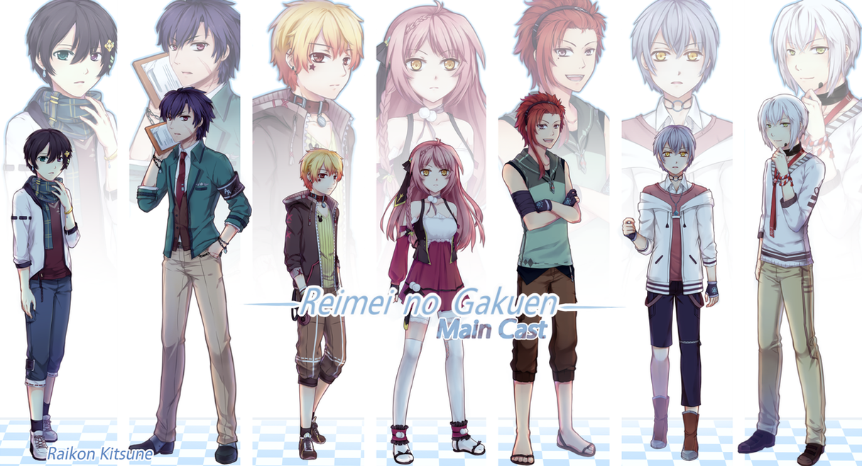 Reimei no Gakuen - Main Cast by RaikonKitsune