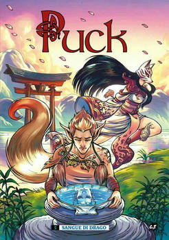 PUCK 5 - official front Cover
