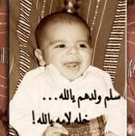 Ali's 1st Gargai'an