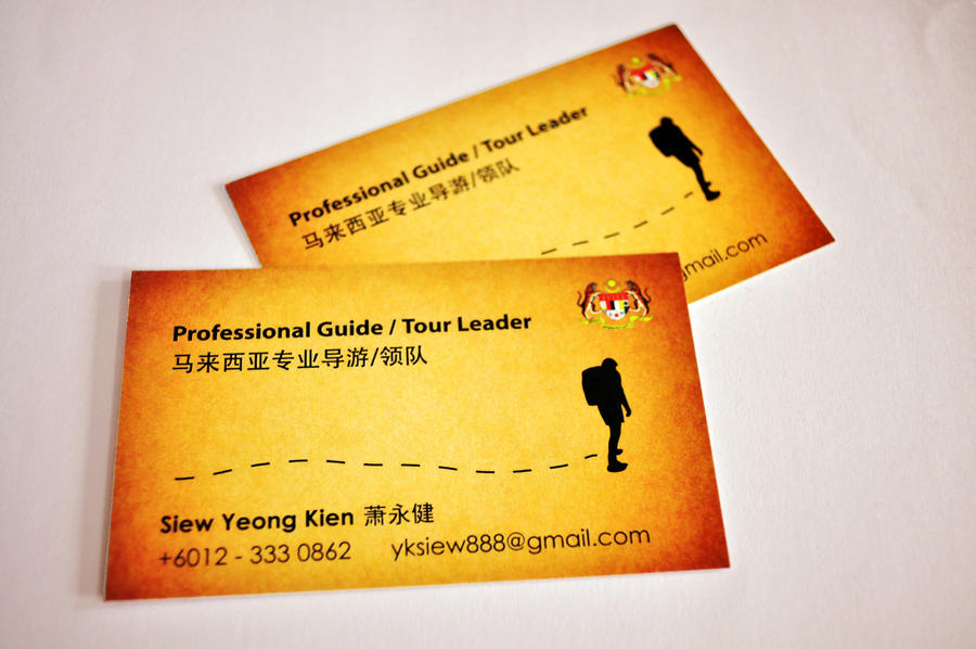 Tour guide business card by ploto on deviantart tour guide business card by ploto reheart Image collections
