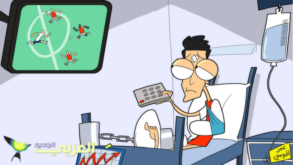 Poor Injured Ozil By OmarMomani On DeviantArt