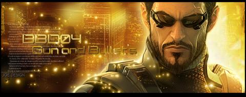 Deus Ex Human Revolution 02 by Joe88Design