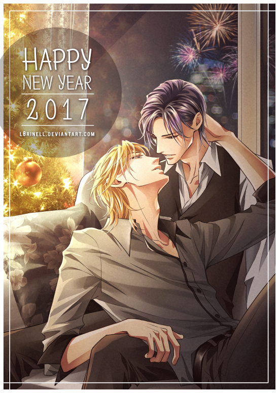 Happy New Year 2017 by LorinellYu