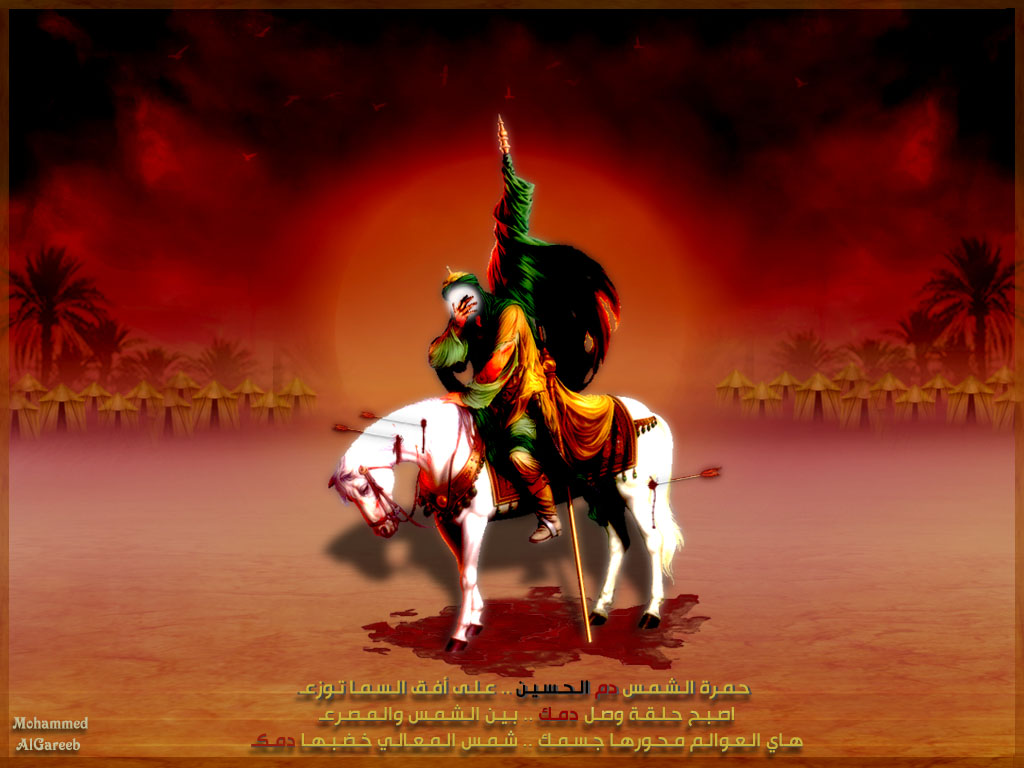 Non Muslim Perspective On The Revolution Of Imam Hussain: Ya Hussain By Karimy On DeviantArt
