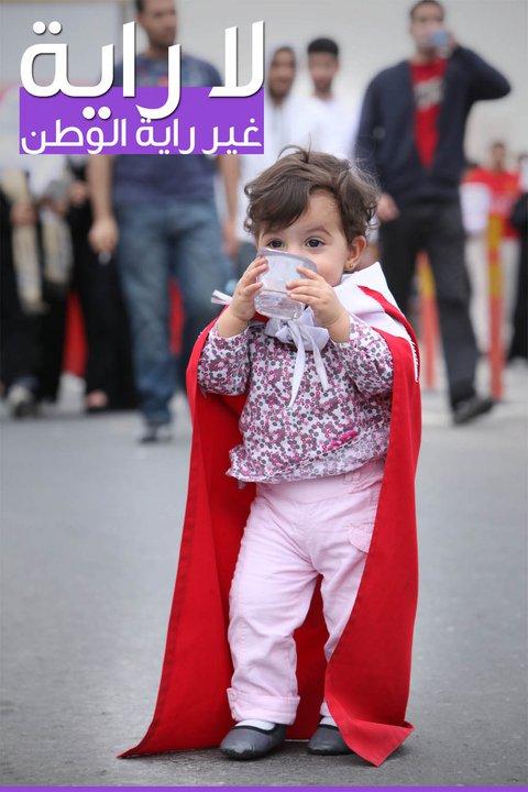 bahrain by karimy