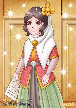 [History of Iran_Qajar dynasty] Zia al-Saltaneh