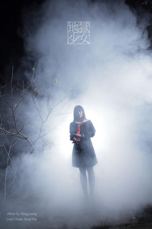 Hell Girl by ouyangyangguang