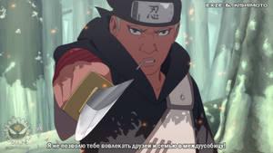 Naruto 517 Omoi