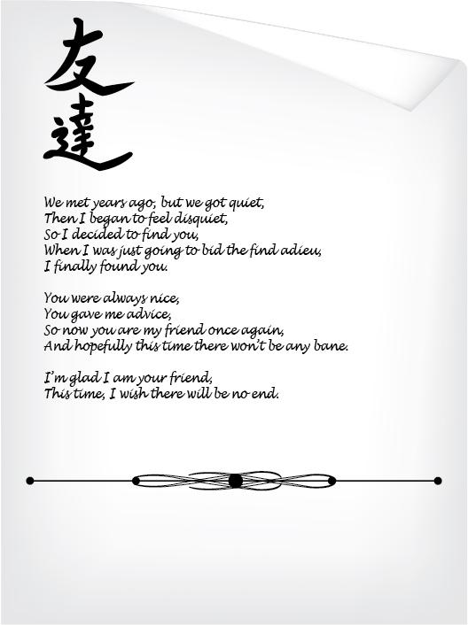 Friendship Poem by Majuya