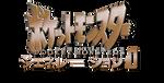 Pokemon Generation 0 - Japanese logo by meepmeep189