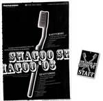 SHAGOO SHAGOO 2006 poster