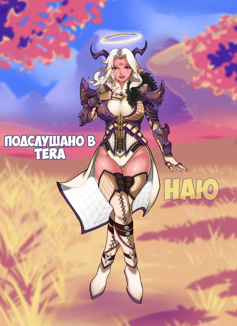 Tera online by Texic