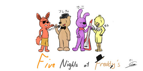 The Freddy's gang by PointedXFinger123