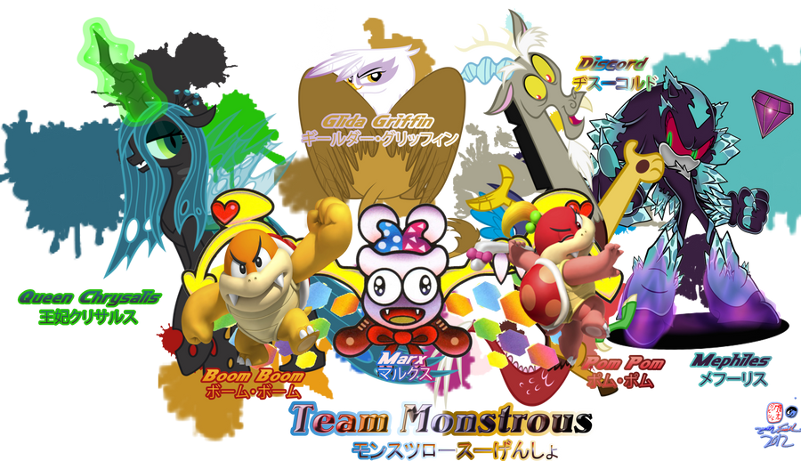 Team Monstous Splat Wallpaper by CreativeArtist-Kenta