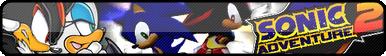 Sonic Adventure 2 Fan button by OrageSpark
