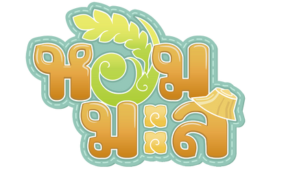 Jusmine rice the game - Logo design