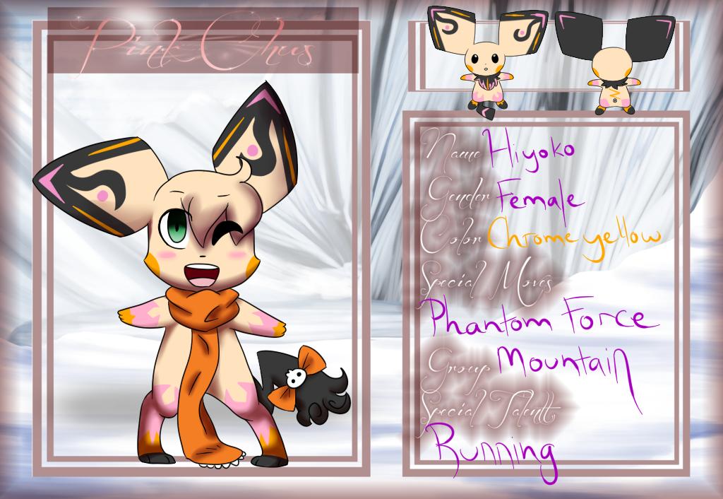 .:Pink-Chus:. Hiyoko - Mountain Messenger by Reptileon