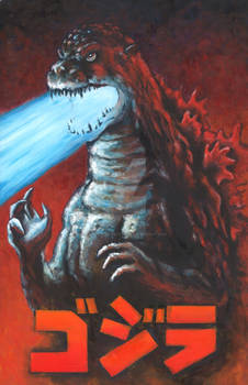 Godzilla Atomic Breath