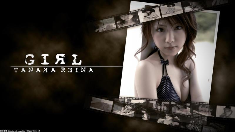 MoMusu Tanaka Reina WP 14 wide by tanaka13