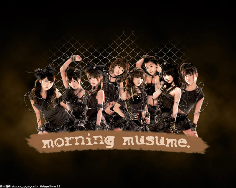 Morning Musume Wallpaper 11 by tanaka13