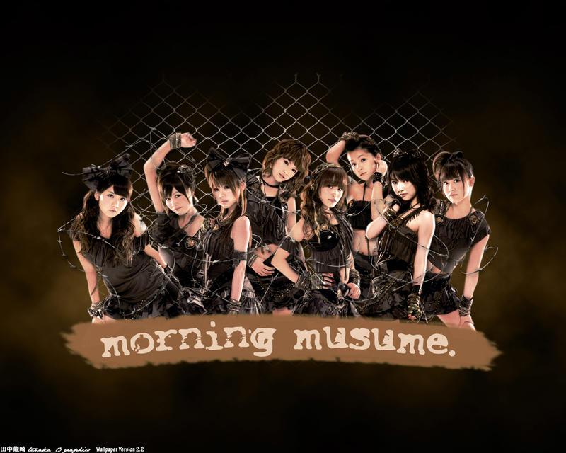Morning Musume Wallpaper 11 by tanaka13